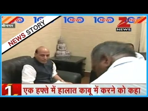 100 News | Rajnath Singh to Visit Russia next week for 5 days