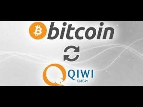 Перевести Биткоины на Киви (с Bitcoin на Qiwi)