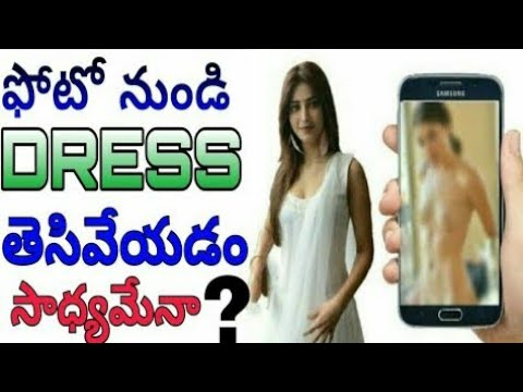 how to remove dress remove clothes on android 2018 by world tech in boys youtube how to remove dress remove clothes