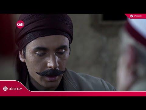 مسلسل طوق البنات ـ الكولونيل يرفض زيارة مريم - الحلقة 23  - نشر قبل 2 ساعة