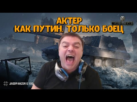 AKTEP - КАК ПУТИН, ТОЛЬКО БОЕЦ