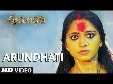 Arundhati Full Video Song || Anushka Shetty, Sonu Sood || Telugu Songs
