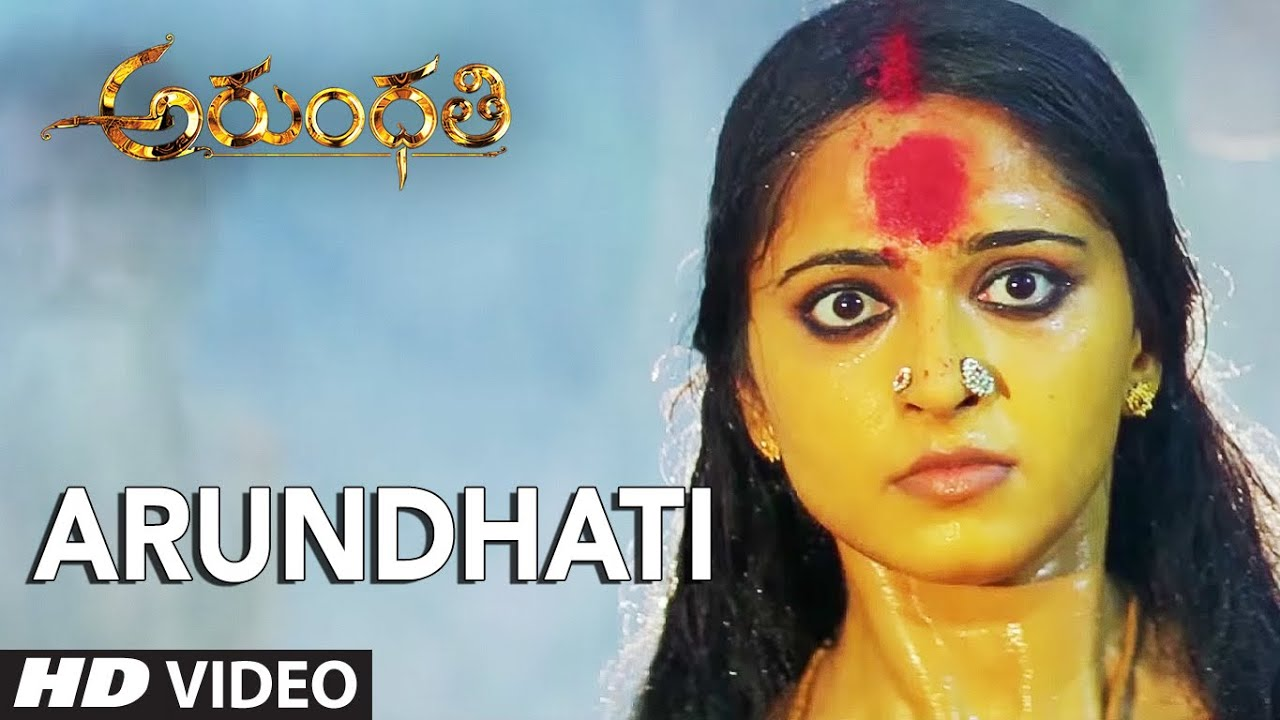 TELUGU LYRICS SONGS in SCRIPT: Arundhati lyrics songs