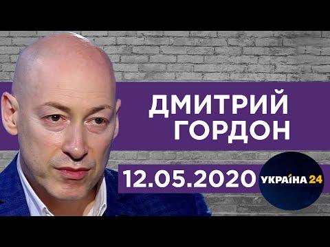 """Гордон на """"Украина24"""". Поклонская, Кобзон, Розенбаум, Познер, покушение на Брежнева, гибель Гагарина"""