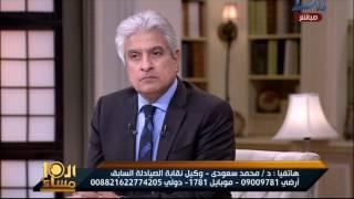 العاشرة مساء| د.محمد سعودى : بعض شركات الأدوية تخطط بشكل إجرامى لزيادة سعر الدواء