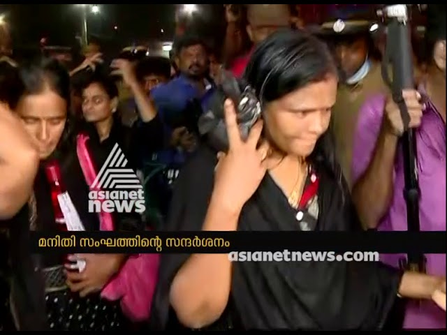 Govt should decide in manithi sabarimala entry says HC-appointed monitoring committee