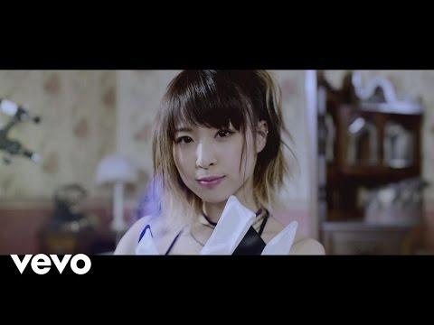 Mashiro Ayano - Newlook