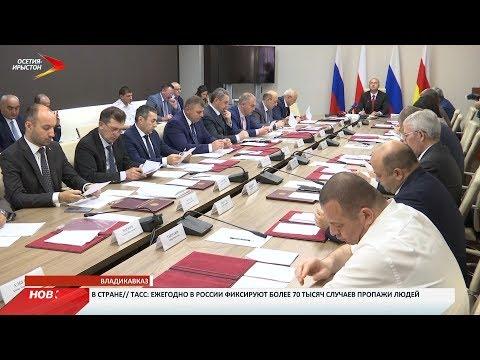 227 молодых семей Северной Осетии получат субсидии по госпрограмме обеспечения жильем