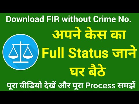 Search By FIR Number - YouTube