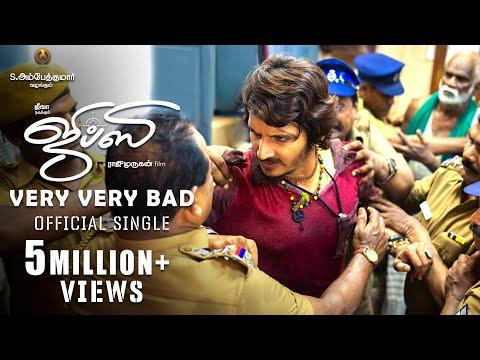 Very Very Bad | Video | Gypsy | Jiiva | Santhosh Narayanan| Pradeep Kumar| Raju Murugan,Yugabharathi