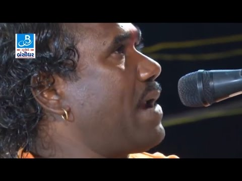 gujarati bhajan dayro live santvani 2016 - guru mahima by ramdas gondaliya