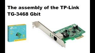 TP-Link TG-3468 Gbit | PC energy
