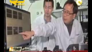 شاهد.. الصين تطلق أول قمر صناعي كمي في العالم
