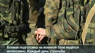 Российские военные в Абхазии.  Три года на посту