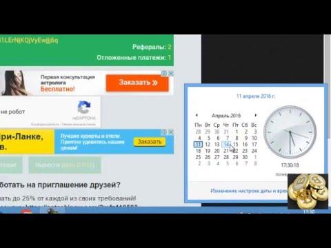Биткоин кран14.04.2016 ВЫВОД 0 01201000 САТ ЛОХОТРОН ПРОВЕРИЛ satoshinow com