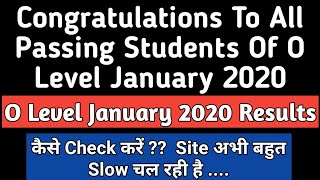O Level January 2020 Results Declared, Check Now Site Is Working Well