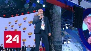 Мы 49-е: сборная России по футболу взлетела на 21 позицию в рейтинге ФИФА - Россия 24