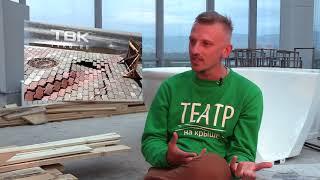Александр Смол: Хайп не самая прикольная штука