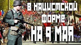 видео Наталия Витренко: 9 мая планировалась физическая расправа со мной и Владимиром Марченко