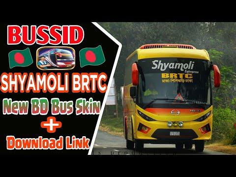BUSSID New BD skin BRTC-SHYAMOLI for Arjuna Xhd + skin link