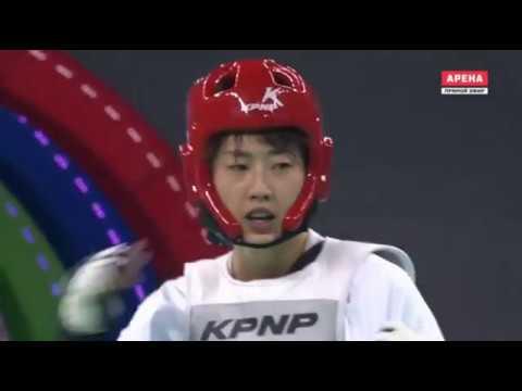 Jade Jones GBR vs. Ah-Reum Lee KOR. Taekwondo World Championship 2017. Semifinal Women 57 kg
