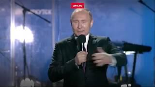 Путин обнял Крым