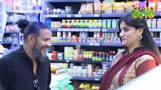 Treat | ഒരു യുഗാണ്ടന് ഡിഷ്  Reesha with Raj Kalesh (Episode 209)
