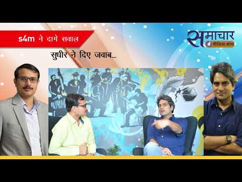 Interview with editor in chief of Zee News Sudhir Chaudhary-9