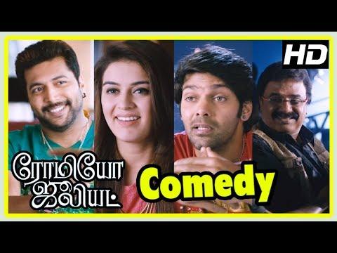 Romeo Juliet Tamil Movie Comedy Scenes | Part 2 | Jayam Ravi | Hansika | Latest Tamil Comedy 2017