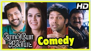 Romeo Juliet Tamil Movie Comedy Scenes | Part 2 | Jayam Ravi | Hansika | Latest Tamil Comedy 2017