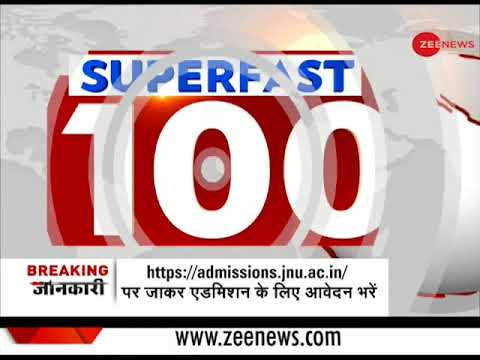 Superfast 100: Watch top 100 National and International news of the day | 22 May, 2018