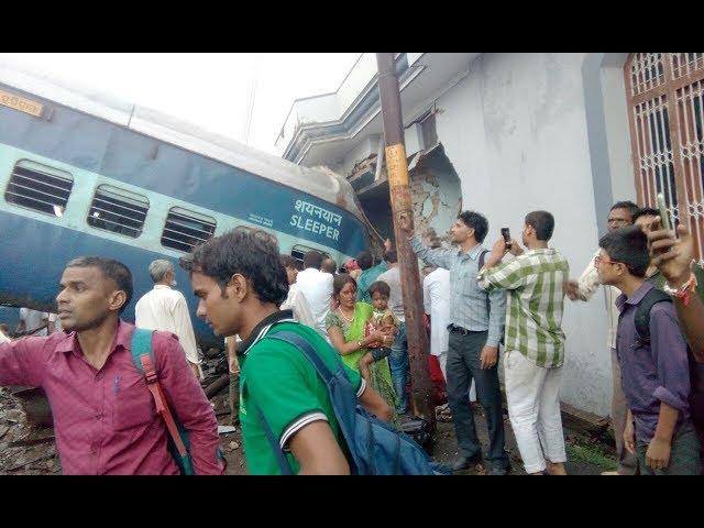 Kalinga Utkal Express 18477 accident derailment on 19-08-17,रेलवे ने हेल्पलाइन नंबर 9760534054/5101