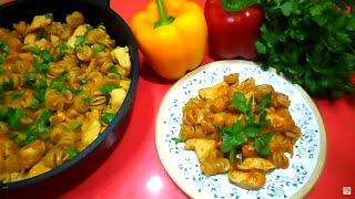 Макароны с куриным филе и соусом   Все сразу на сковороде