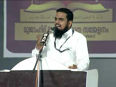 മുജാഹിദ് 8  ാം സംസ്ഥാന സമ്മേളനം 2012::സലഫി നഗർ കോഴിക്കോട് | മെഡിക്കൽ സമ്മേളനം  | കുടുംബ  സമ്മേളനം