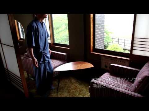 山鹿の宿つかさ お部屋のご紹介動画 リバービューの和室8畳&お洒落なソファがある広縁