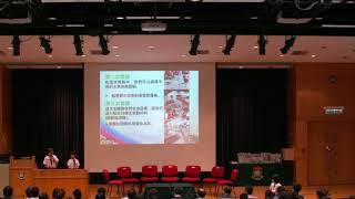 Publication Date: 2017-10-11 | Video Title: HHCKLA Buddhist Chan Shi Wan P