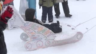 Всемирный День Снега на Роза Хутор - FIS World Snow Day, Rosa Khutor