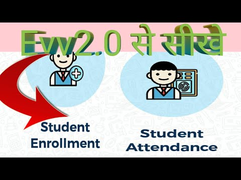 Students Enrollment and students attendance