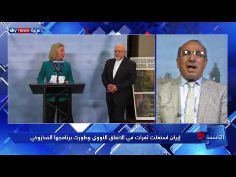 إيران تتأهب لخطوة جديدة للتراجع عن الاتفاق النووي  - نشر قبل 6 ساعة