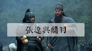 熟讀漢末三國史,我們不難得知,關羽一嚮是一個非常自負的人,他會生氣...