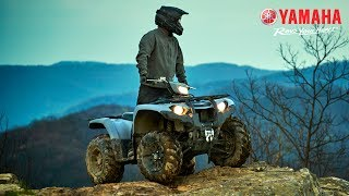 2018 Yamaha Kodiak 450 - Real World Confidence
