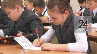 В нижнекамской школе учится девочка из Америки