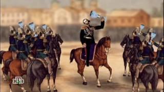«Российская Империя. Александр II»: Русско-турецкая война 1877–1878