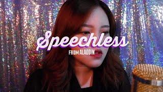 naomi-scott---speechless-cover-song