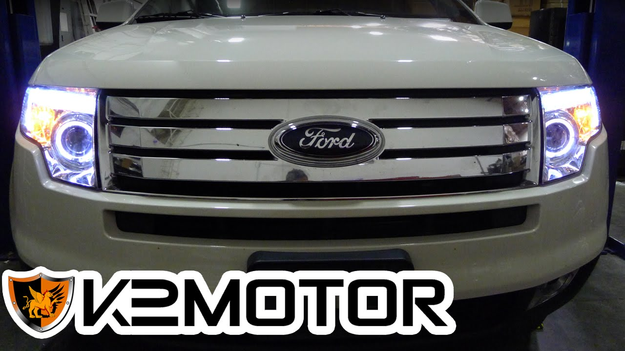 2014 F150 Headlights >> K2 MOTOR INSTALLATION VIDEO: 2007-2010 FORD EDGE PROJECTOR ...