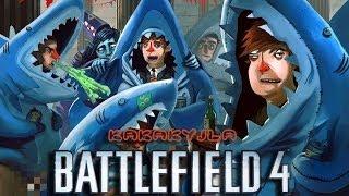 battlefield 4  China Rising  Обзор  Смотр Карты