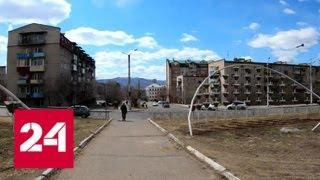 """Смотреть видео """"Погода 24"""": в России не стихают природные пожары - Россия 24 онлайн"""