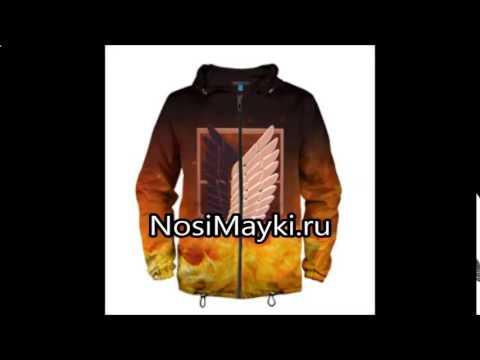 купить куртку баск в красноярске - YouTube