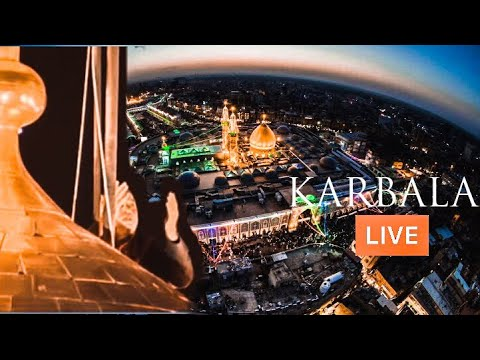 LIVE 🔴 From Karbala Muhrrum 1440/2018 Flag 🏴 Changing Ceremony  Shrine IMAM HUSSAIN ع