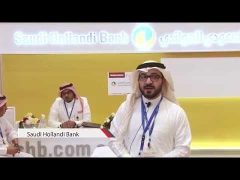 3rd Annual Saudi Trade Finance Summit 2015